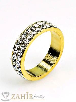 Класически пръстен тип халка с бели кристали и златно покритие - P1375