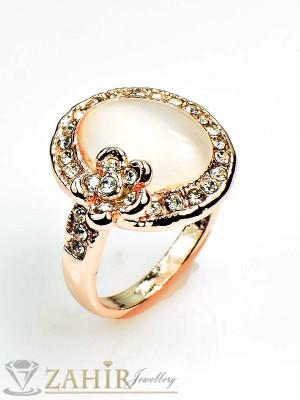 Красив пръстен с камък котешко око, бели кристали и розово златно покритие - P1379