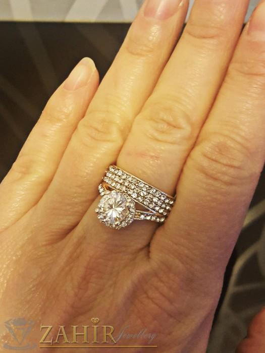 Дамски бижута - Класически двоен пръстен с красив голям циркон, бели кристали и златно покритие - P1389