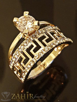 Двоен гравиран пръстен, гръцки мотив, бели кристали и златно покритие - P1391