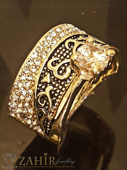 Великолепен двоен пръстен, изящна изработка, бели кристали и златно покритие - P1401