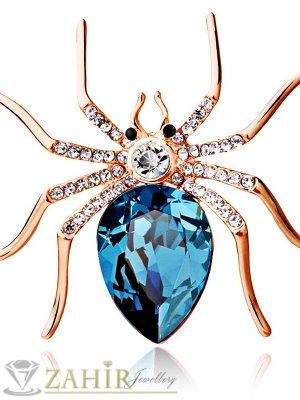 Стилна брошка Паяк - 5 см с голям син кристал и златно покритие - B1076