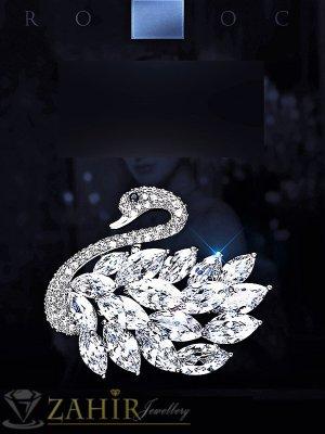 Уникална брошка кристален Лебед 4, 5 см на 3,5 см, изработена от стомана и великолепни фасетирани кристали - B1083