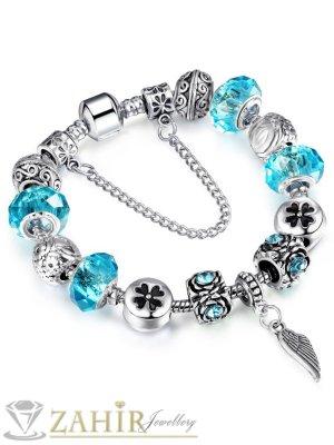 Кристална Дизайнерска гривна 17 см със сини кристали и сребърно покритие - G1830