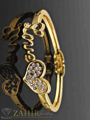 Романтичн гривна с кристално сърце и надпис LOVE, златно покритие, дълга 18 см - G1891