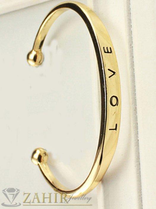 Изчистена гривна с надпис Love, диаметър 6 см, златно покритие - G1928