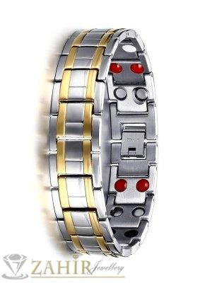 Лечебна стоманена гривна 20 см, широка 1,5 см с 4 вида магнити и позлатени елементи - GS1237