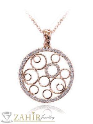 Изящен дизайнерски медалион - 3 см с бели кристали и златно покритие - 45 см - K1657