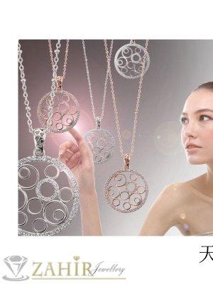 Изящен дизайнерски медалион - 3 см с бели кристали и сребърно покритие - 45 см - K1658