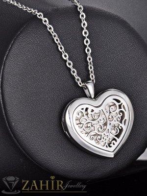Висококачествено стоманено отварящо се гравирано сърце на ланец 60 см  - K1671