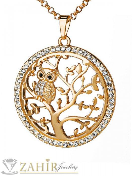 Дамски бижута - Изящно колие Дървото на живота 60 + 5 см с висулка с кристали 4 см, златно покритие - K1677