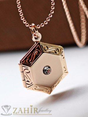 Елегантна шестоъгълна отваряща се плочка 1,8 см с кристал, на ланец 40 + 5 см, златно покритие - K1730