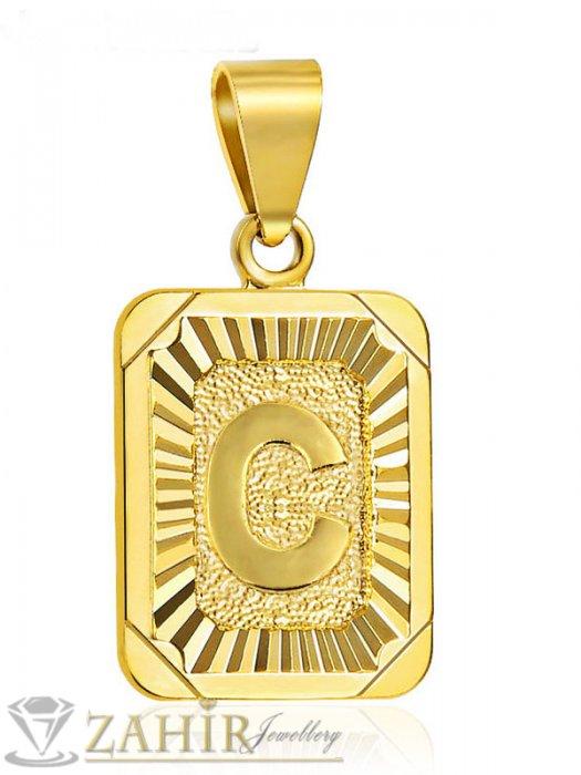 Изящна малка 2,5 см висулка с инициал буква - A, B, C- Z, 26 модела на стоманен ланец 45 см, златно покритие - K1743
