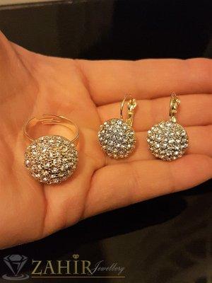 Хит 2017 г. обеци - 2, 5 см с кристални топки 1,5 см и регулиращ се пръстен, златно покритие - KO1699