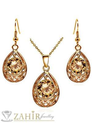 Изящен комплект със златисти кристали, колие 55 см и обеци 4 см, златно покритие - KO1704