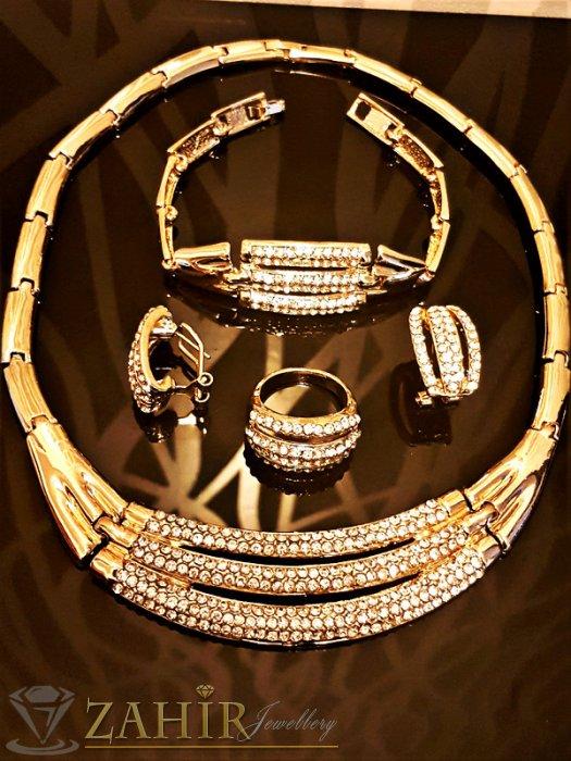Луксозен позлатен комплект колие 44 см, гривна 19 см, обеци 2,2 см и пръстен размер 8 - KO1706