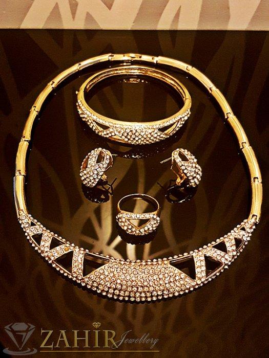 Луксозен позлатен комплект колие 41 см, гривна 19 см, обеци 2 см и пръстен размер 8 - KO1712