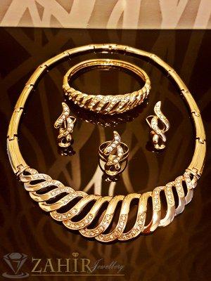 Луксозен позлатен комплект колие 41 см, гривна 18 см, обеци 3 см и регулиращ се пръстен - KO1713