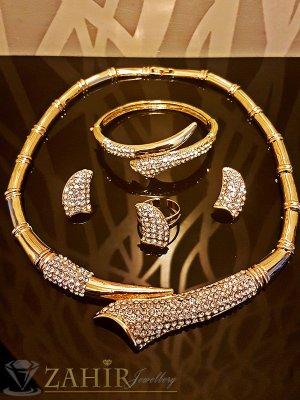 Луксозен позлатен комплект колие 40 см, гривна 18 см, обеци 2 см и регулиращ се пръстен - KO1715