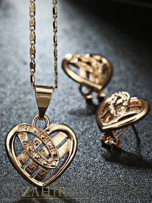 Романтичен комплект позлатени сърца, колие 43 см и обеци 2 см - KO1720