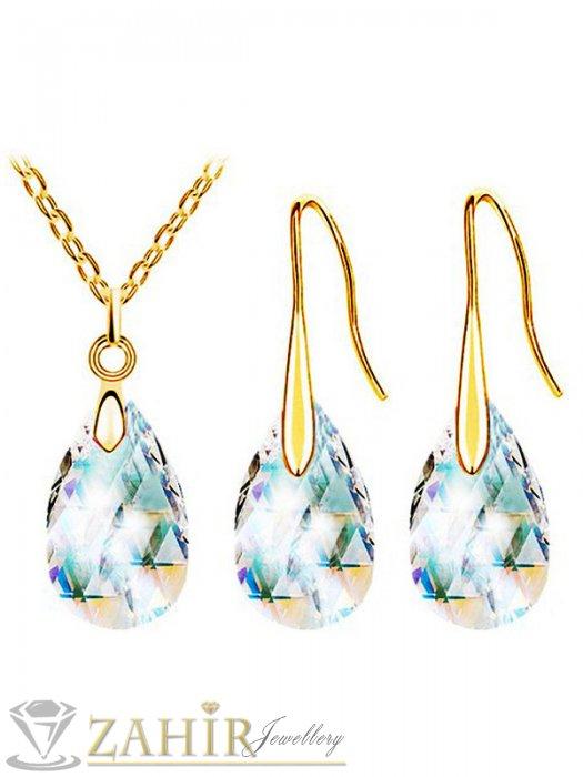 Комплект прозрачни кристали и златно покритие, колие 50 см с кристал 2 см и обеци 3,5 см - KO1724