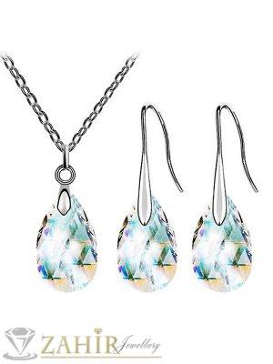 Комплект прозрачни кристали и сребърно покритие, колие 50 см с кристал 2 см и обеци 3,5 см - KO1725