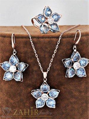 Блестящ син цирконен комплект, колие - 40 + 5 см, обеци - 4 см и регулиращ се пръстен - KO1727