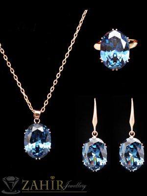 Троен компект с блестящи сини циркони, колие 41 см, обеци 3 см и регулиращ се пръстен - KO1738