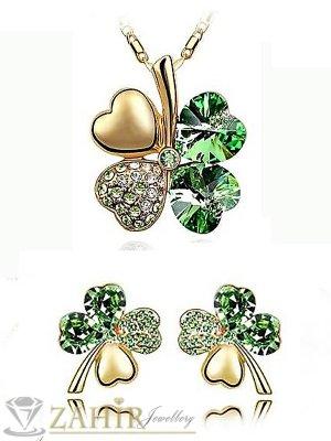 Комплект кристални четирилистни детелини с зелени кристали, колие 40 + 5 см и обеци 1 см - KO1744