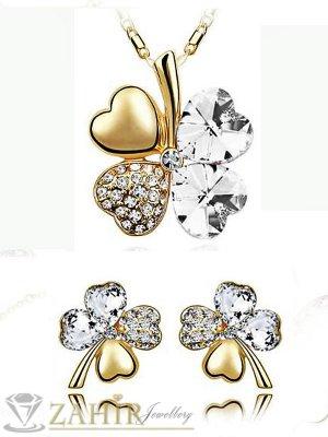 Комплект кристални четирилистни детелини с бели кристали , колие 40 + 5 см и обеци 1 см, златно покритие - KO1746