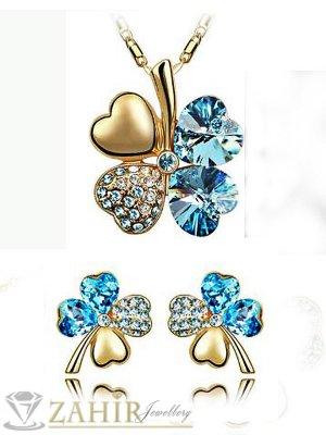 Комплект кристални четирилистни детелини със сини кристали , колие 40 + 5 см и обеци 1 см, златно покритие - KO1747