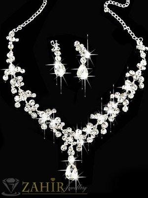 Официален комплект с искрящи бели кристали, колие 48 см, обеци 4 см, сребърно покритие - KO1749