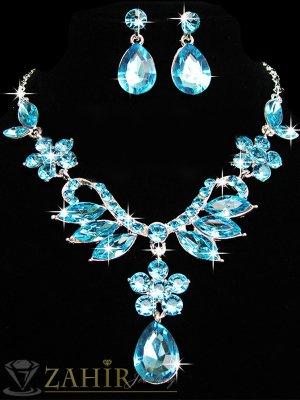 Елегантен официален комплект с блестящи сини кристали, колие 47 см, обеци 3 см, сребърно покритие - KO1750