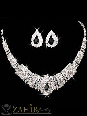 Официален комплект обсипан с фини бели кристали, колие 47 см, обеци 2 см, сребърно покритие - KO1751