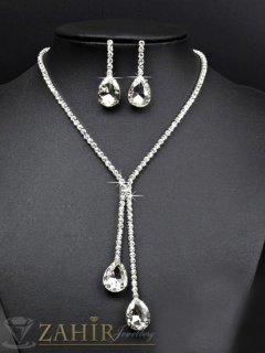 Нежен комплект с фини бели кристали, колие 45 см с висяща част 9 см и обеци 3 см, сребърно покритие - KO1754
