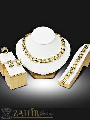 Атрактивен четворен комплект, колие 41+6 см , гривна 21+5 см, обеци 2 см, златно покритие - KO1766