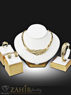 Луксозен четворен комплект с фини бели кристали, колие 44 см , гривна 20 см, обеци 2 см, златно покритие - KO1767