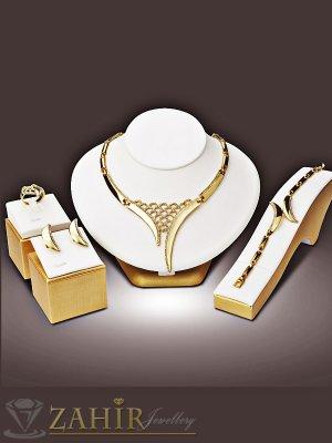 Елегантен четворен комплект с бели кристали , колие 43 см, гривна 20 см, обеци 3 см, златно покритие - KO1769