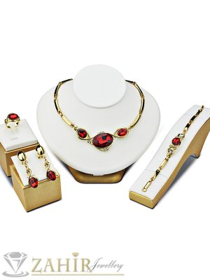 Блестящ четворен комплект с червени кристали , колие 45 см, гривна 20 см, обеци 5 см, златно покритие - KO1770