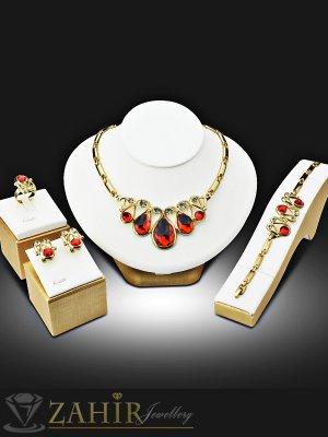 Официален четворен комплект с червени кристали, колие 46 см , гривна 20 см, обеци 2 см, златно покритие - KO1772
