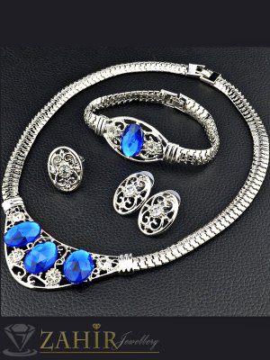 Атрактивен четворен комплект със сини кристали, колие 43 см , гривна 20 см, обеци 2,5 см, сребърно покритие - KO1775