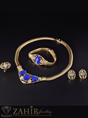 Атрактивен четворен комплект със сини кристали, колие 43 см , гривна 20 см, обеци 2,5 см, златно покритие - KO1776