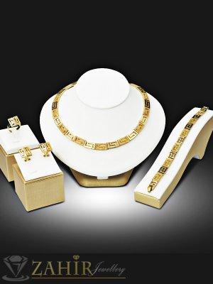 Официален четворен комплект с гръцки елементи, колие 40 см , гривна 20 см, обеци 1,6 см, златно покритие - KO1777