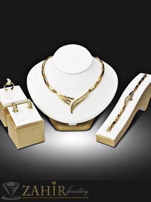 Елегантен четворен комплект с бели кристали, колие 44 см , гривна 18 см, обеци 2 см, златно покритие - KO1778
