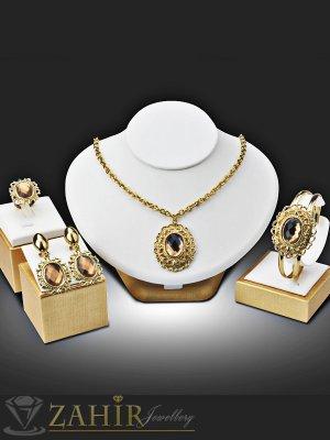 Пленителен четворен комплект с кехлибарени кристали, колие 42 см, регулираща се гривна , обеци 5 см, златно покритие - KO1781