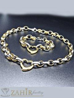 Висококачествен стоманен комплект с позлатени елементи, ланец 46 см и регулираща се гривна - KO1783