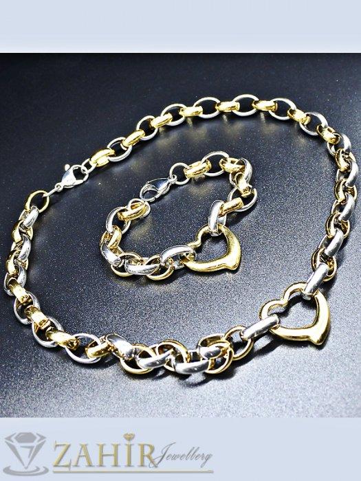 Дамски бижута - Висококачествен стоманен комплект с позлатени елементи, ланец 46 см и регулираща се гривна - KO1783