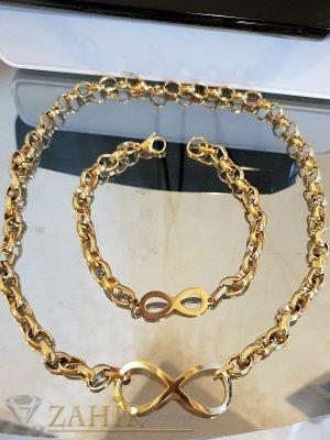 Висококачествен стоманен позлатен комплект с безкрайност -ланец и гривна в 4 размера - KO1710
