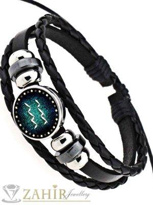 Черна кожена гривна с две лица от стомана зодия Водолей, регулираща се дължина - MG1149