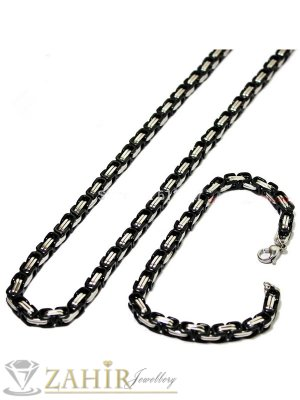 Хит 2017г. стоманен комплект с черен емайл, ланец 55 см и гривна 21 см, широки 0,5 см - MKO1031